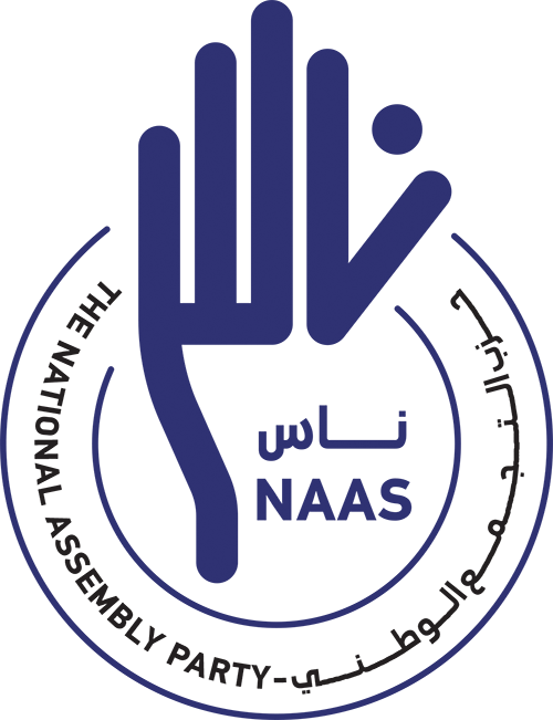the-nass